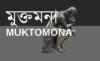 Logo Muktomona
