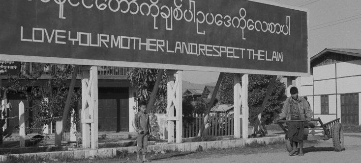 Billboard Myanmar - Humanity House