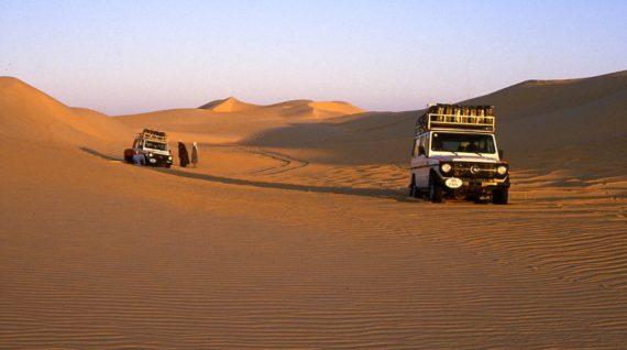 Woestijn Libië - Humanity House