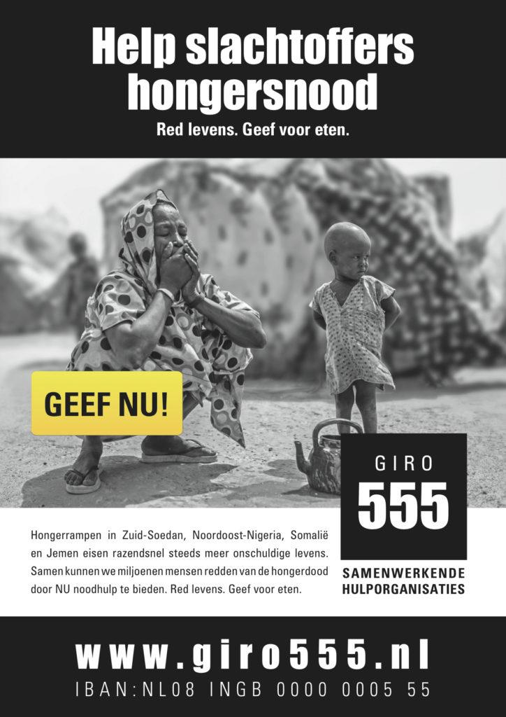 Humanity House Giro555