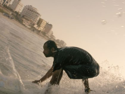 Gaza Surf Club - Humanity House