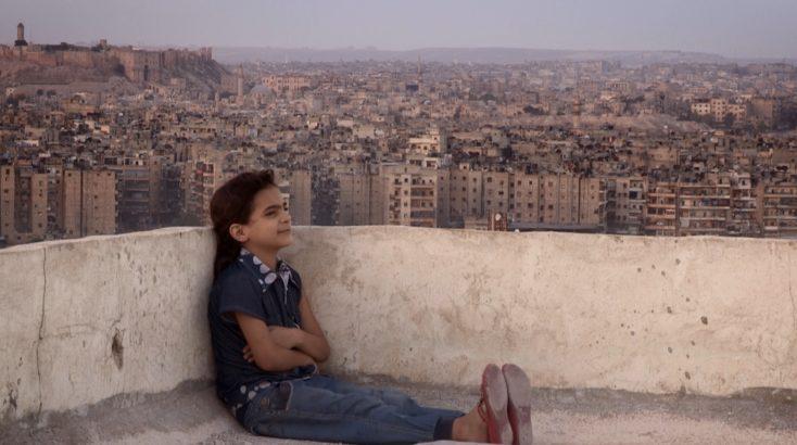 Watani: My Homeland - Humanity House