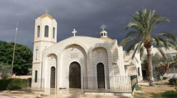 Christelijke steun aan Israel kerk