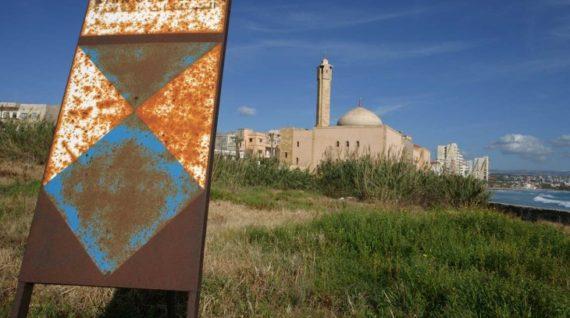 HILAC-lezing: bescherming van cultureel erfgoed tijdens gewapend conflict